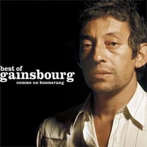 новые альбомы поп-музыки Serge Gainsbourg