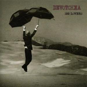 Devotchka новинки альтернативной музыки