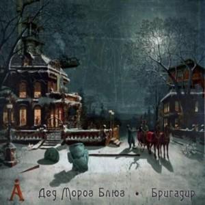 рождественские альбомы рока