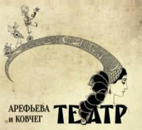 Arefieva-13