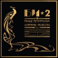 Bi2_13
