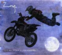 Zorge13