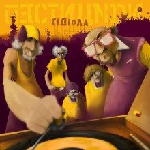 обложка альбома группы Пестициды